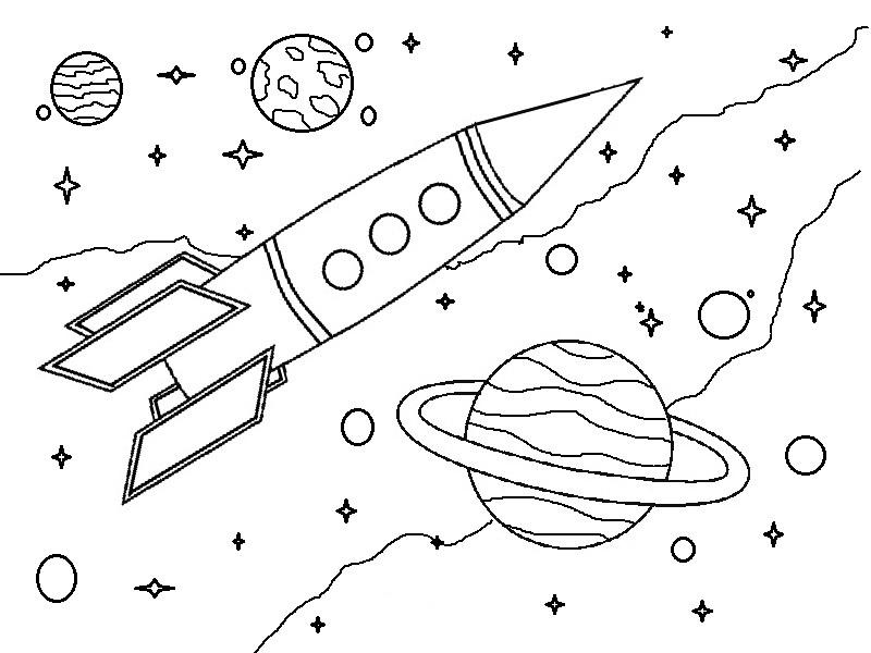 «Таємниці космосу». 14 тиждень НУШ: додаткові матеріали та ...
