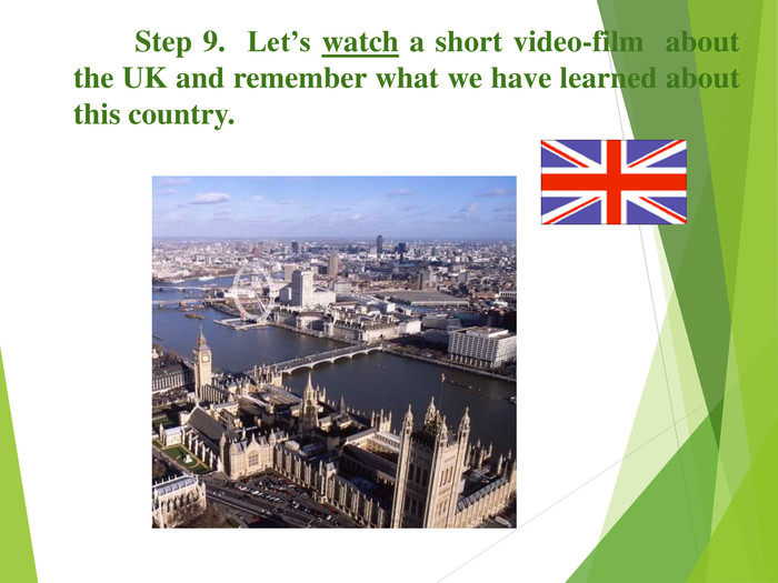 Step 9.  Let's watch a short video-film  about the UK and remember what we have learned about this country.