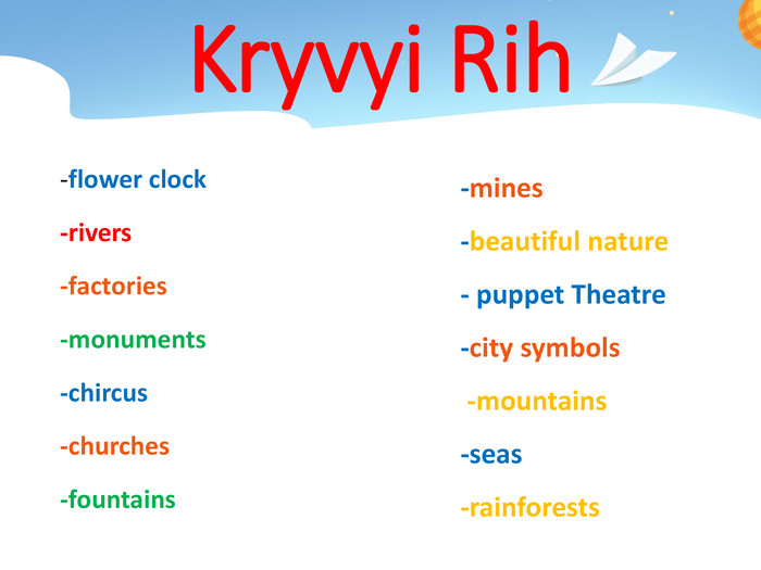 Kryvyi Rih-flower clock-rivers-factories-monuments-chircus-churches-fountains-mines-beautiful nature- puppet Theatre-city symbols -mountains -seas -rainforestsr