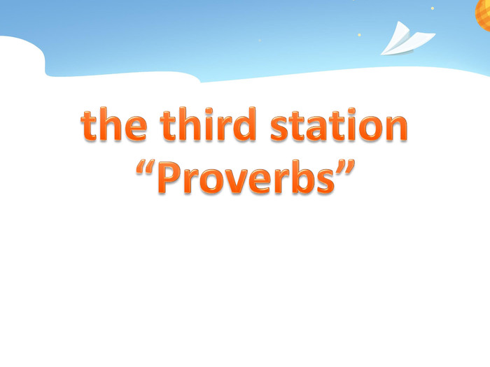 "the third station ""Proverbs"""