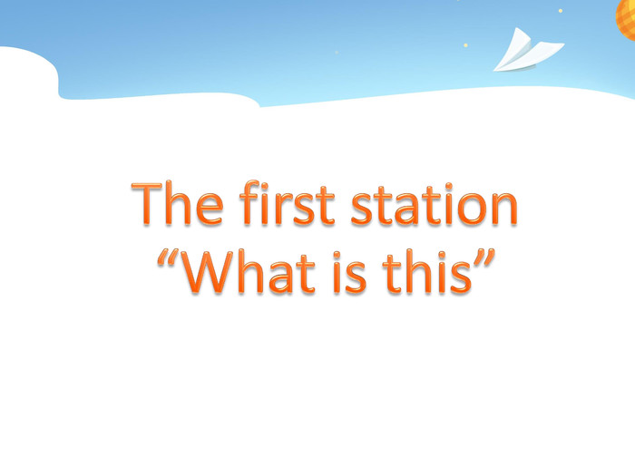 "The first station ""What is this"""