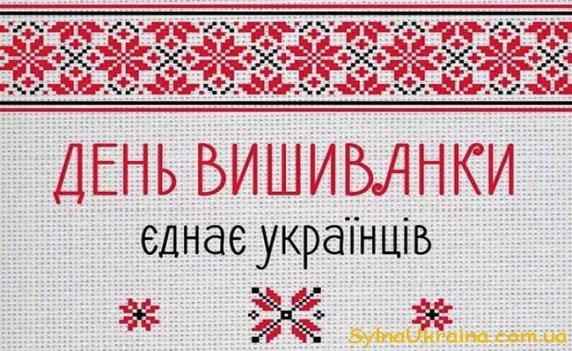 D  Мои документы картинки витинанки Вишиванки data-provedennya- eb18a2bb14b72