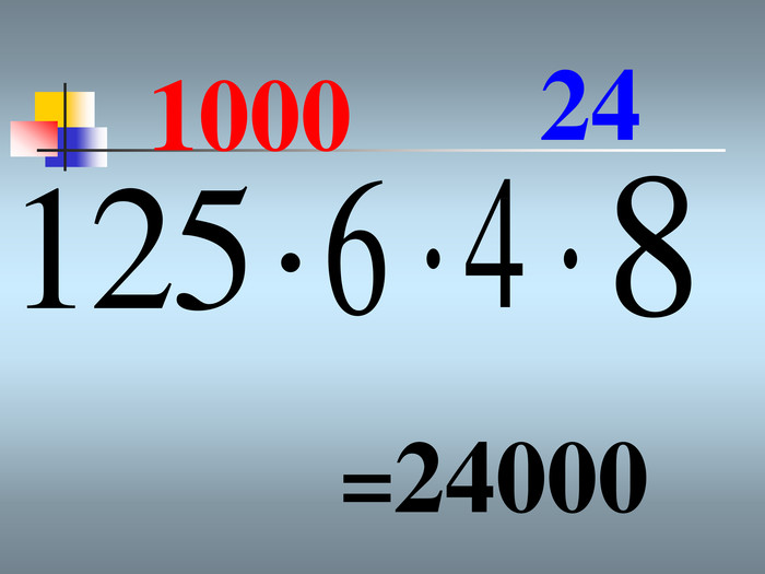 100024=24000style.colorfillcolorfill.typestyle.color