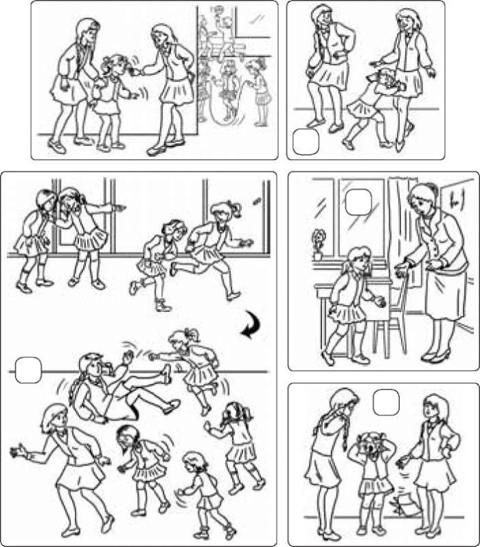 Безопасность в школе раскраска