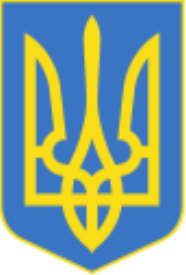 Описание: 85px-Lesser_Coat_of_Arms_of_Ukraine