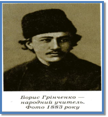 http://www.library.lg.ua/grin/images/grin6.jpg
