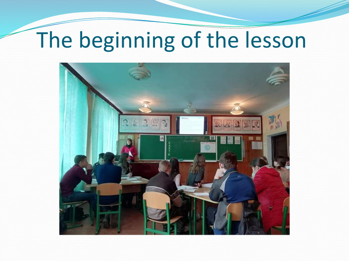 The beginning of the lesson