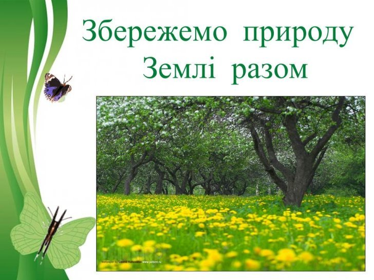 https://s5.hostingkartinok.com/uploads/images/2014/01/ab2ee9b0a8d3f1306cd5db02ba6bf996.jpg