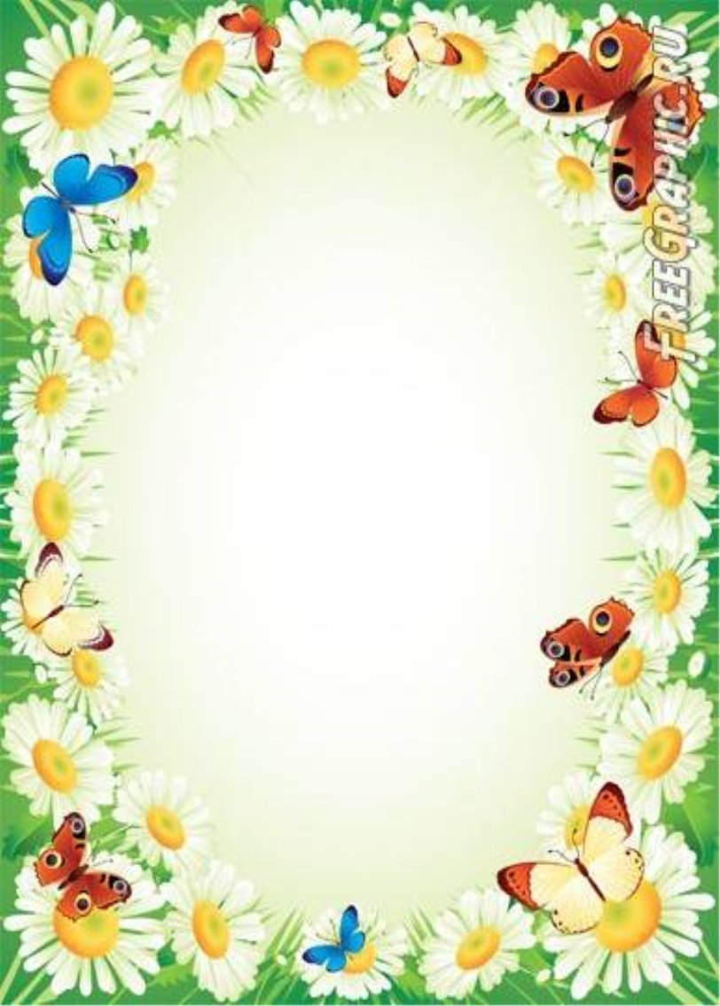 http://freegraphic.ru/uploads/posts/2011-02/1297236664_spring-frame.jpg