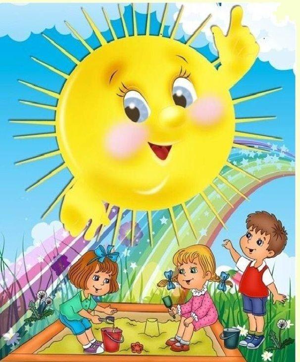 Картинки по запросу малюнкі про літо