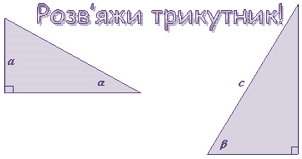 http://ostriv.in.ua/images/content/d4640/image001.jpg