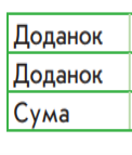 C:\Users\home\Pictures\Безымянный160.png