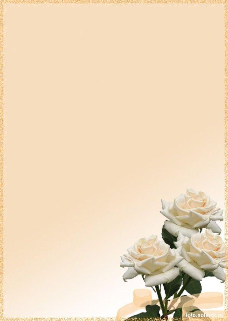 бланк открытка с днем рождения мужчине руководителю восторг новизны, неизменной