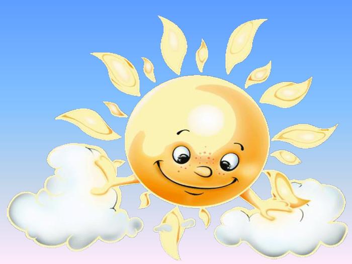 Открытка солнце нарисованные