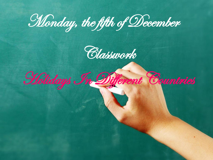 Monday, the fifth of December Classwork