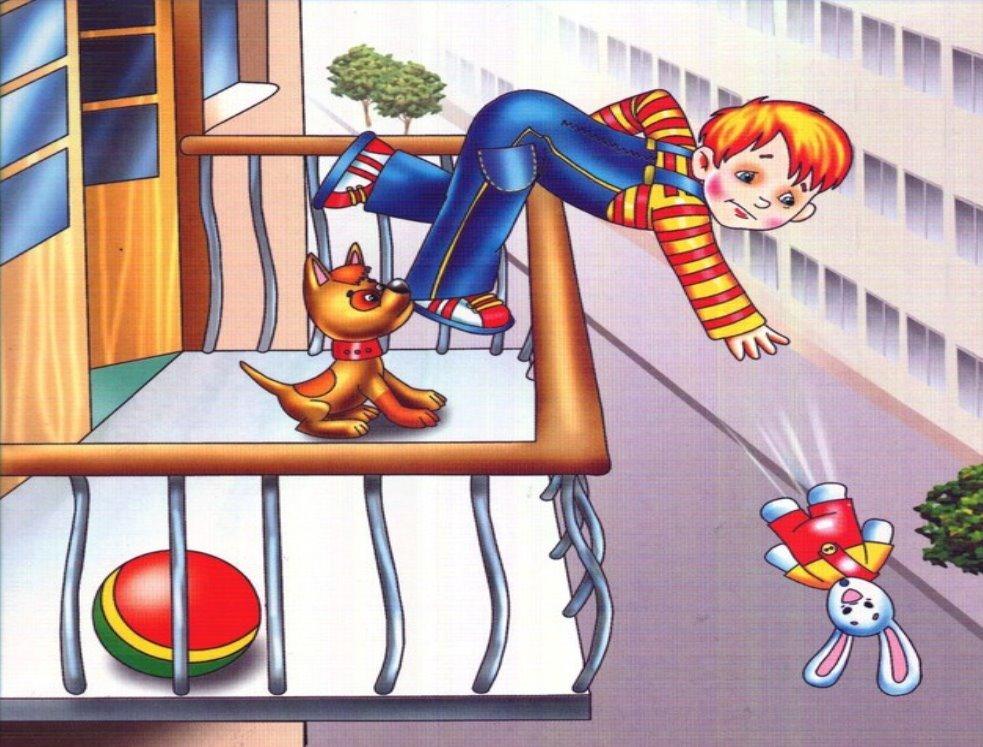Картинки по обж для детей дошкольного возраста на прозрачном фоне