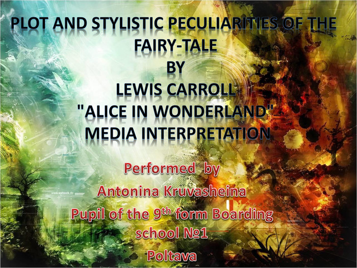 Plot and stylistic peculiarities of the fairy-tale by Lewis Carroll
