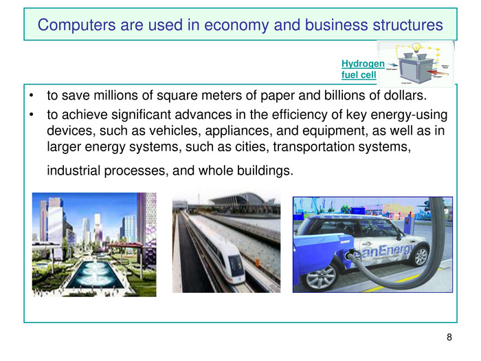 * Computers are used in economy and business structures to save millions of square meters of paper and billions of dollars. 