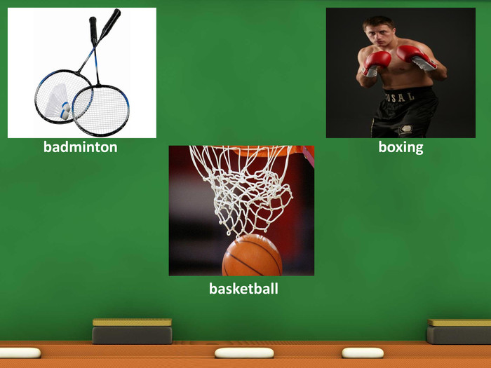 badmintonbasketballboxing