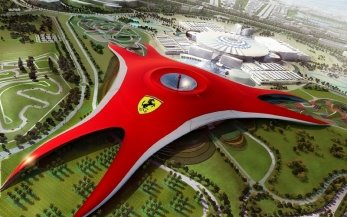 C:\Users\Администратор\Desktop\Park-Ferrari-World.jpg