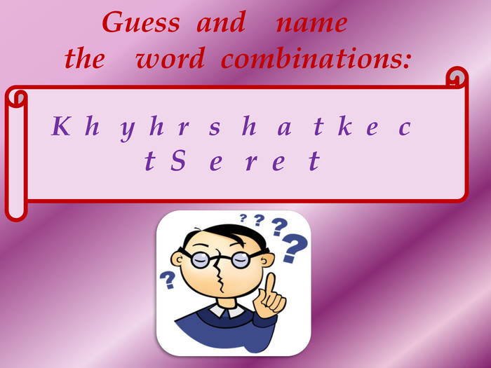 Guess and name the word combinations: K h y h r s h a t k e c t S e r e t