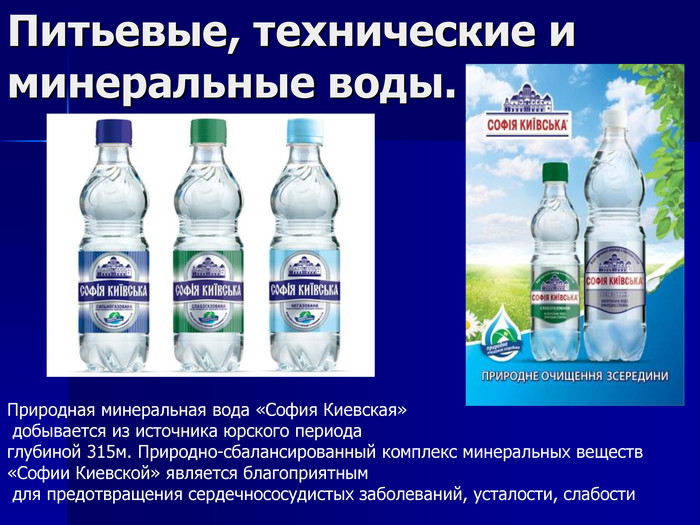 Работа наркологии минеральные воды наркология прохладный