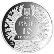 150px-Coin_of_Ukraine_Askold_A