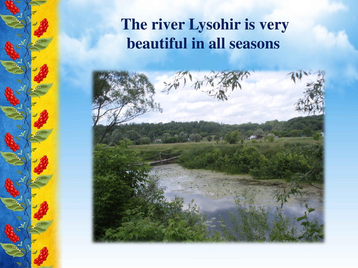 The river Lysohir is very beautiful in all seasons
