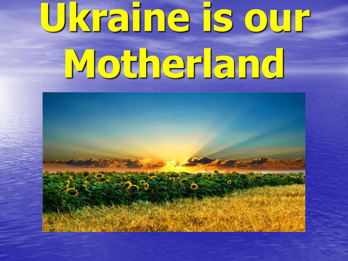 Ukraine is our Motherland
