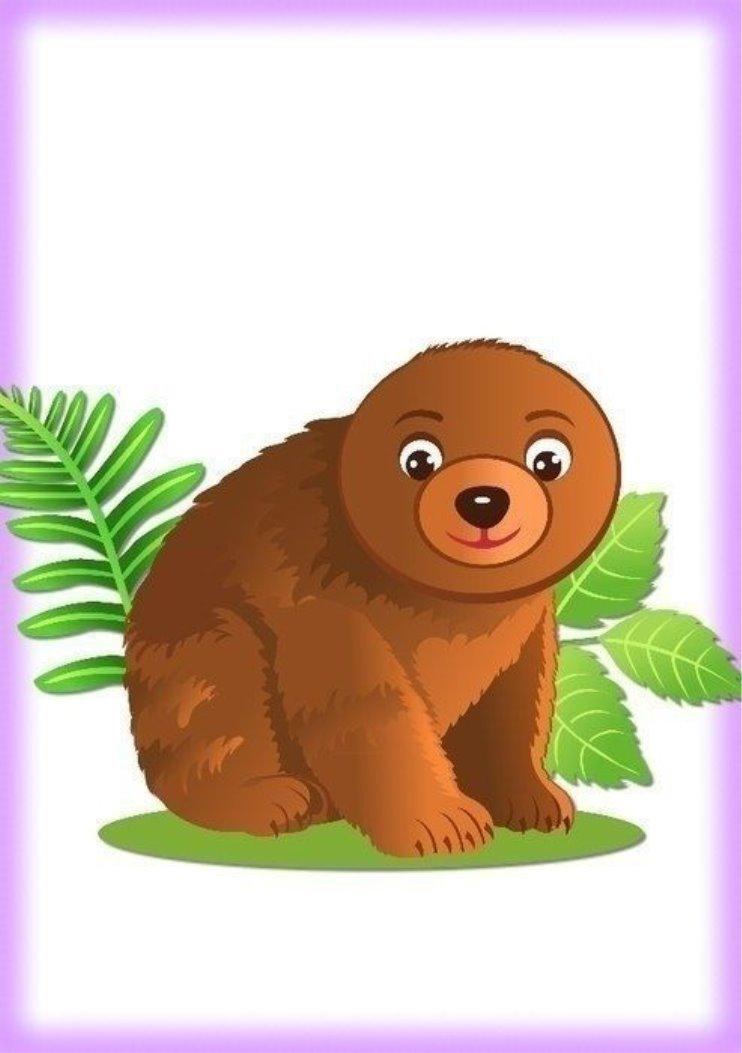 картинки чего не хватает у медведя красивые ракурсы