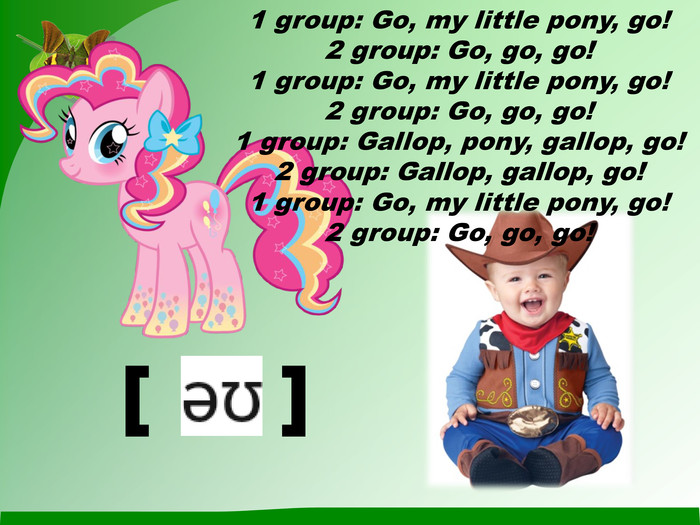 1 group: Go, my little pony, go!