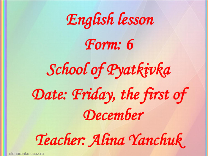 English lesson