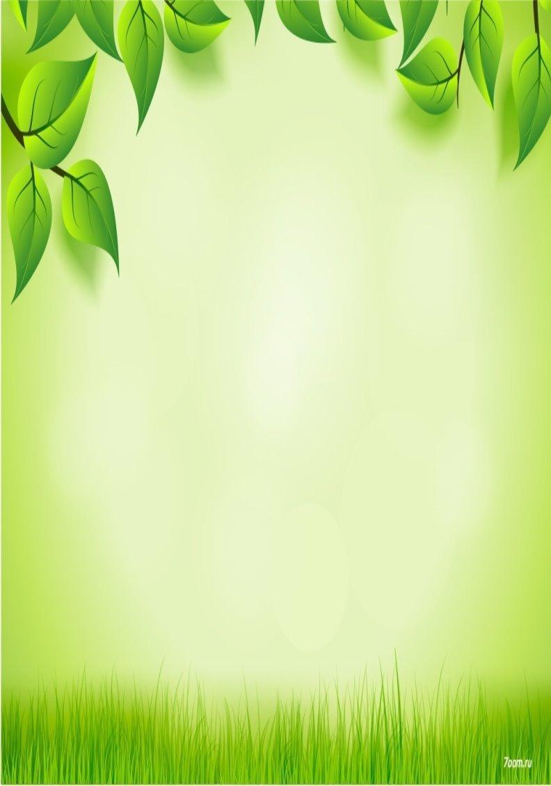Рамки по экологии картинки