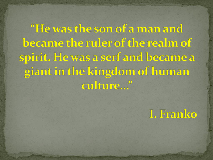 """He was the son of a man and became the ruler of the realm of spirit. He was a serf and became a giant in the kingdom of human culture..."" І. F	ranko"