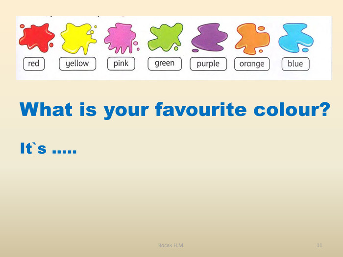Косяк Н. М.11 What is your favourite colour?It`s …..
