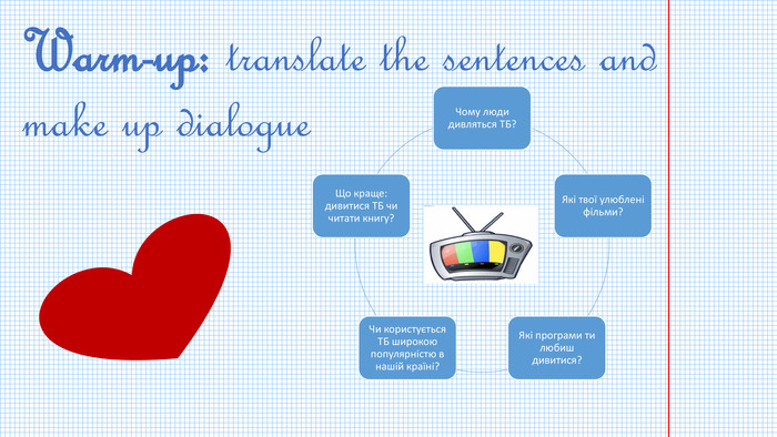 Warm-up: translate the sentences and make up dialogue