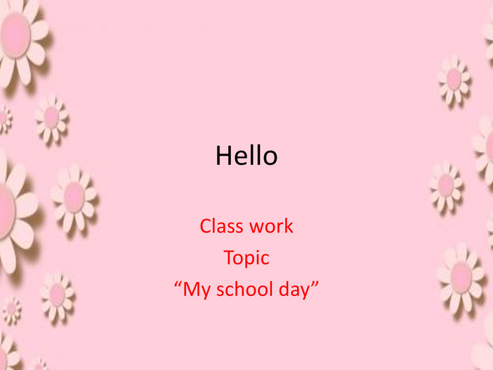 "Hello. Class work. Topic""My school day"""