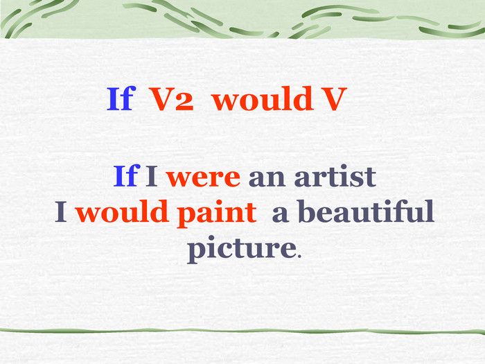 If I were an artist 