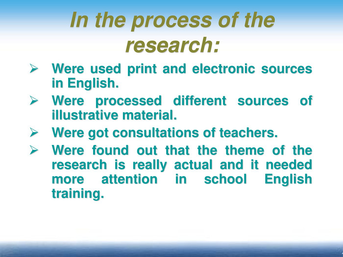 In the process of the research: Were used print and electronic sources in English.