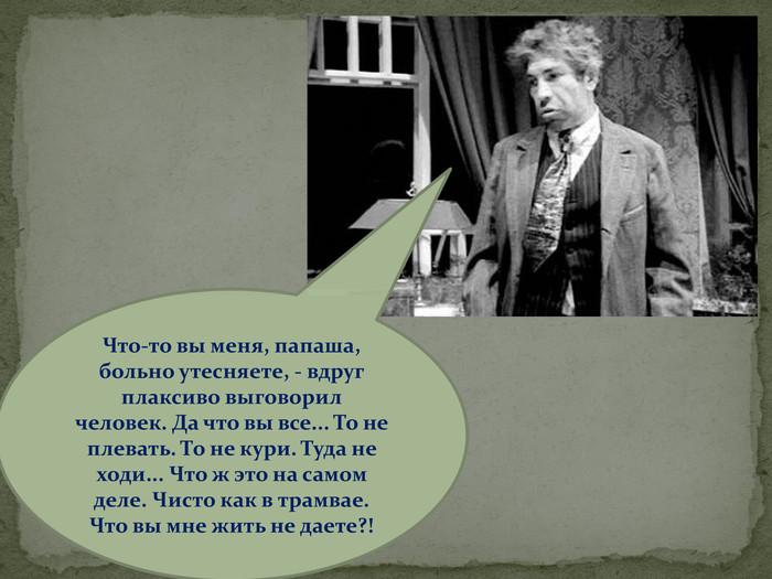 Поліграф Поліграфович