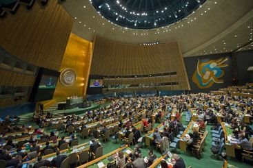 Wide view of the UN General Assembly Hall