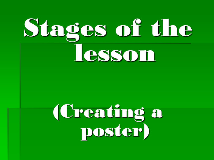 Stages of the lesson