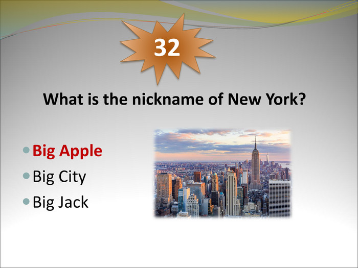 What is the nickname of New York?