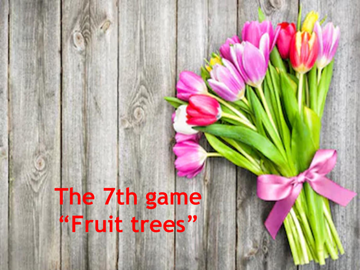 "The 7th game ""Fruit trees"""