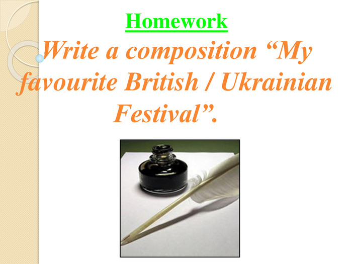 "Homework. Write a composition ""My favourite British / Ukrainian Festival"". rite"