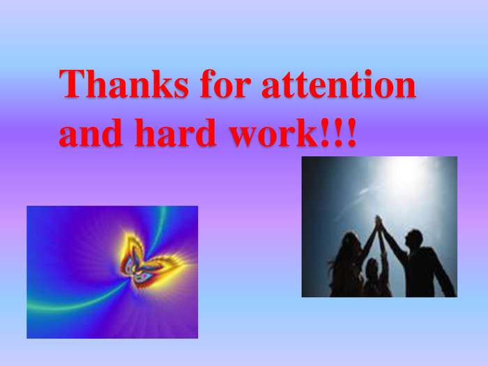 Thanks for attention and hard work!!!