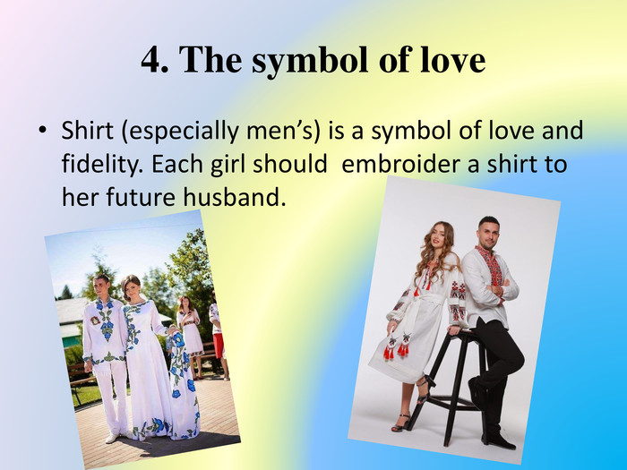 4. The symbol of love Shirt (especially men's) is a symbol of love and fidelity. Each girl should embroider a shirt to her future husband.