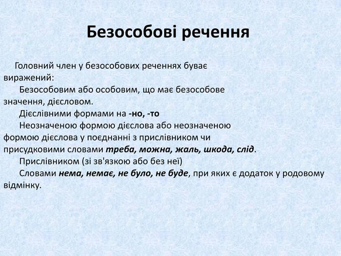 Онлайн-бібліотека української літератури. Освітній онлайн-ресурс.