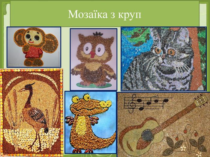 Мозаїка, як вид декоративно прикладного мистецтва