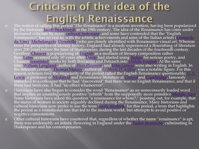 Criticism of the idea of the English Renaissance. The notion of calling this period